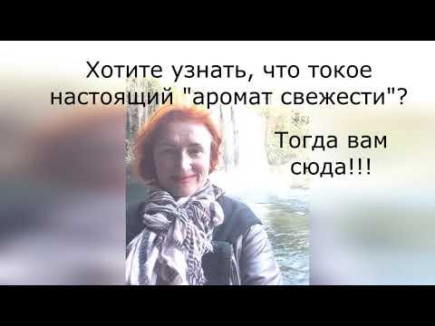 Анталия зимой. Горячая финская девушка в холодном море. Водопад  Дюден дальний.