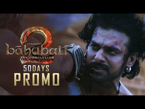 Baahubali 2 Movie 50 Days Promo | Baahubali 2 Dialogue Trailer | SS Rajamouli, Prabhas | TFPC