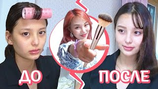 MAKEUP SWAP with Sophie!💄👧/ KyunghaMIN's makeup / Dad's reaction / KOREA VLOG