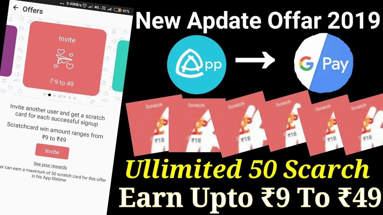 🔥App Browzer Ullimited Scratch Card Earn Reffar Track 50 Scratch ₹9 To ₹49  Rupees Paytm Cash Instant