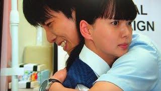 これは経費で落ちません! #NHK総合 #これは経費で落ちません #8話 毎週...