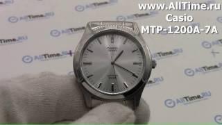 Обзор. Мужские наручные часы Casio MTP-1200A-7A