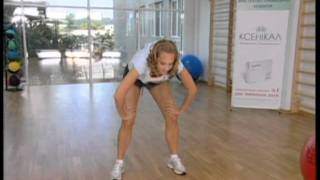 Упражнения для бедер и ягодиц