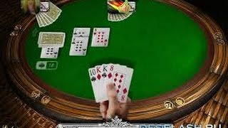 Играть в дурака онлайн в казино бесплатно игровые автоматы слотико мир азарта
