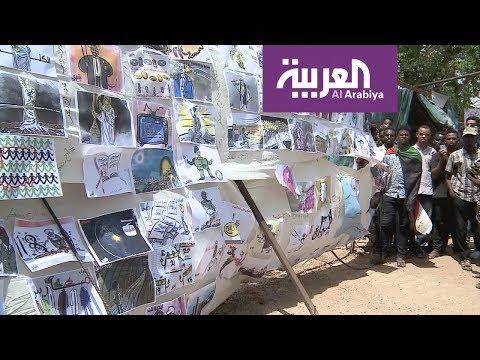 قصة الاعتصام الشعبي لآلاف المعتصمين أمام مقر قيادة الجيش الس  - نشر قبل 7 ساعة