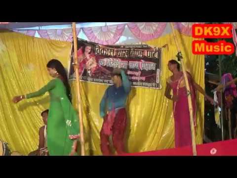 Bidesiya Nach Program Hd Video Bikash Barash Band Parti Volume Bhojpuri Youtube