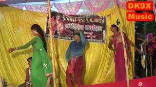 Bidesiya Nach Program Hd Video + Bikash Barash Band Parti + Bidesiya Nach Program Azamgarh