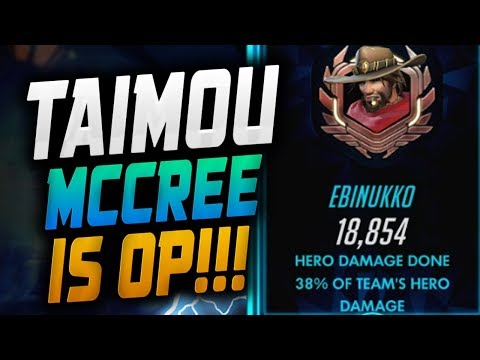 When TAIMOU solo CARRY MCCREE! 38% OF TEAM'S DMG! [ OVERWATCH SEASON 15 TOP 500 ]