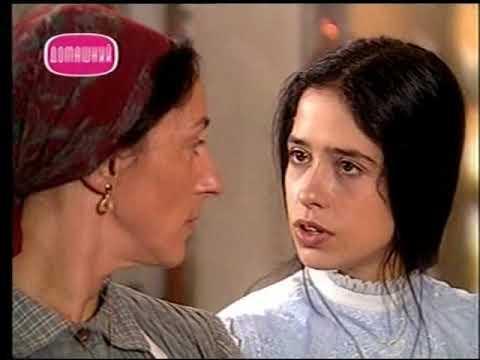 Земля любви (8 серия) (1999) сериал