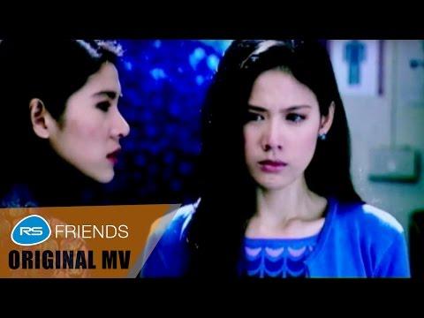 3 คน 2 ทาง : ปาน ธนพร  [Official MV]