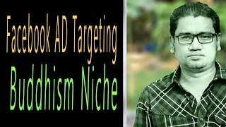 Facebook Ad Targeting Buddhism Niche | Contact: 01764608434