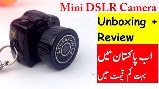 Mini DSLR Spy Camera In Pakistan Unboxing Review Urdu Hindi