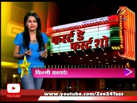 FDFS Martathi Film Review On Kachcha Limbu...