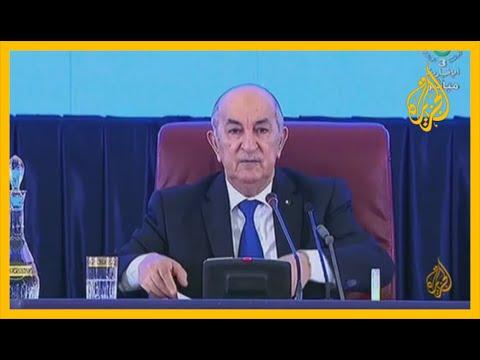 الرئيس الجزائري يدعو إلى التحضير لاستفتاء تعديل الدستور ويُحذر من -ثورة مضادة- يقودها النظام السابق  - نشر قبل 1 ساعة