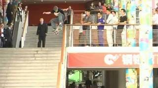adidas diagonal 2009 - dave bachinsky - part 09 - HD