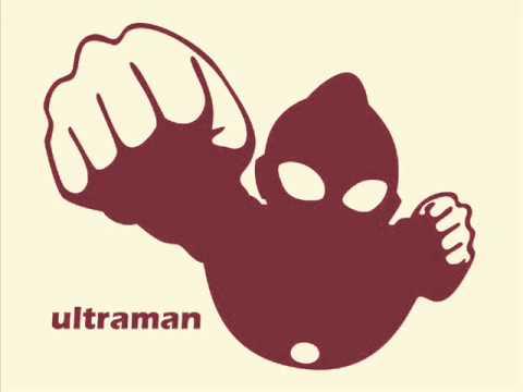 帰ってきたウルトラマ ン (Kaettekita Urutoraman)  Return Of Ultraman - Opening Theme