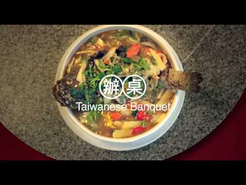 遊台灣-美食篇
