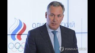 '도핑 스캔들' 러시아, 도쿄·베이징올림…
