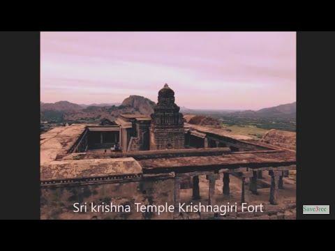 Krishnagiri fort, Gingee