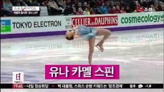 김연아만의 기술