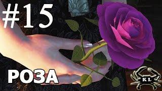 Ведьмак 3: Каменные Сердца ► Роза ►# 15 (18+)