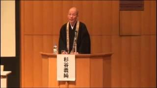 東日本大震災 と こころの平和 第Ⅰ部(A)
