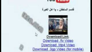 Repeat youtube video طريقة التحميل من اليوتيوب بدون برامج  او مواقع