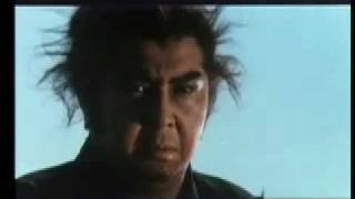 Shogun Assassin Trailer {1980}