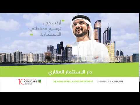 Cityscape Abu Dhabi 2016
