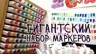 168 цветов | Гигантский набор маркеров TouchFive | Большой обзор