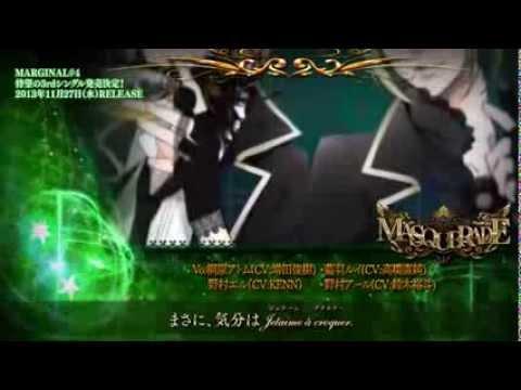 【Rejet】MARGINAL#4 サードドシングル「MASQUERADE」 PV