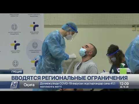 Число заболевших коронавирусом в Греции превысило 27 тысяч