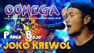 Download Pamer Bojo Anyar/ Voc Joko Krewol / OOMEGA live Jl Raya Geger Cerme Gresik