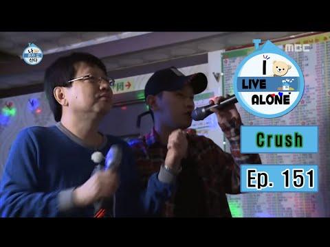 [I Live Alone] 나 혼자 산다 - Crush, Go to karaoke with father! feat. father~ 20160401