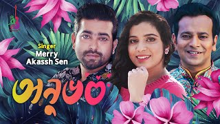 Anubhob By Akassh Sen And Merry HD.mp4