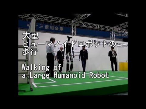 how to make a humanoid robot walk
