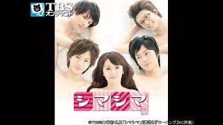 矢田亜希子主演、女性に絶大な人気を誇るコミックをドラマ化!本編先出し...