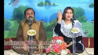 Seth Pardesi & Wagma  pashto new song  2010 nice part  1