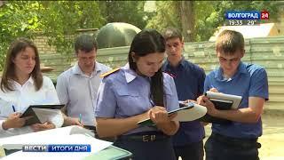 В Волгограде для молодых следователей проводят практические занятия