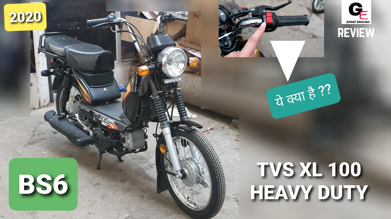 Bs6 Tvs Xl 100 Heavy Duty I Touch Start Detailed Review