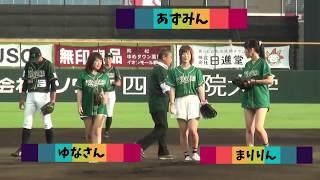 四国アイランドリーグplus・香川オリーブガイナーズホーム戦 2017年...