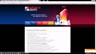 Как защитить сайт от взлома? Как удалить вирус с сайта?(Читайте тут http://workion.ru/kak-zashhitit-sajt-ot-vzloma.html Никогда нельзя забывать о том, что вокруг нас постоянно находятся..., 2014-04-21T08:41:14.000Z)