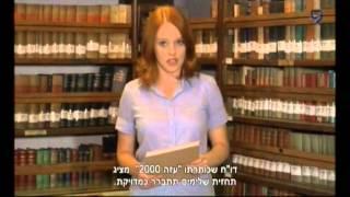 Документальный фильм «Сектор раздора – история вопроса», посвящённый сектору Газа