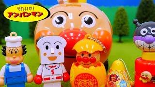 アンパンマンおもちゃアニメ アンパンマンごう やわらかチャレンジ いろんなおもちゃはいるかな? 歌 映画 テレビ Anpanman Toys