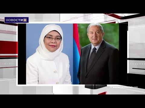 Новости Западной Армении 20-08-2020