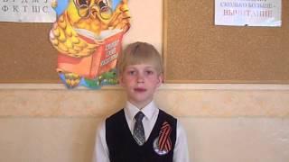 Самуил Маршак «Урок родного языка»