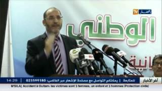 أي مستقبل للأحزاب الإسلامية  بعد اخفاقاتها المتتالية ؟