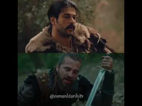 Эртугрул и Осман