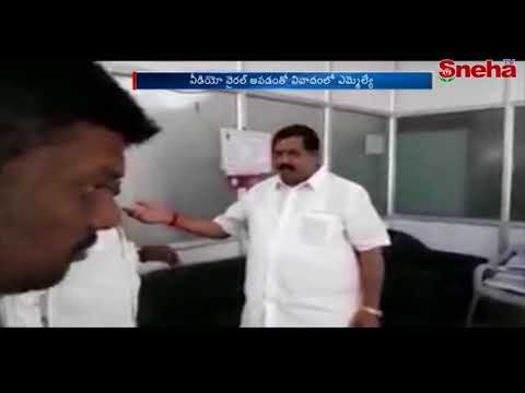 Congress MLA Pours Petrol on Government Office | Bangalore | Sneha TV Telugu