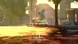 "Gambar cover 「Natsuyuki Rendezvous 」Aimer — ""Anata ni Deawanakereba  ~Natsuyuki Fuyu Hana~ "" (Sub Thai)"